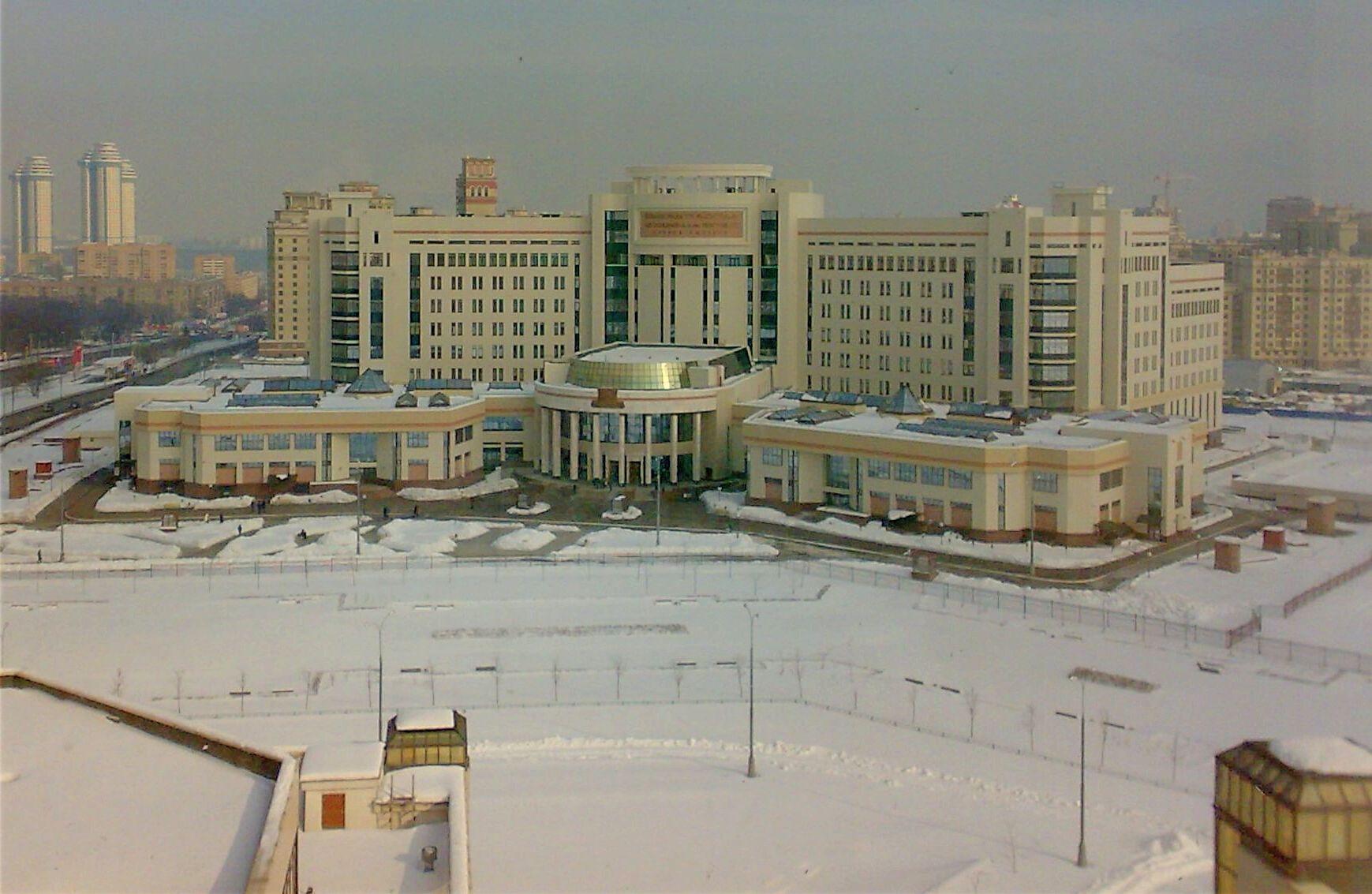 Московский Государственный Университет (г.Москва)