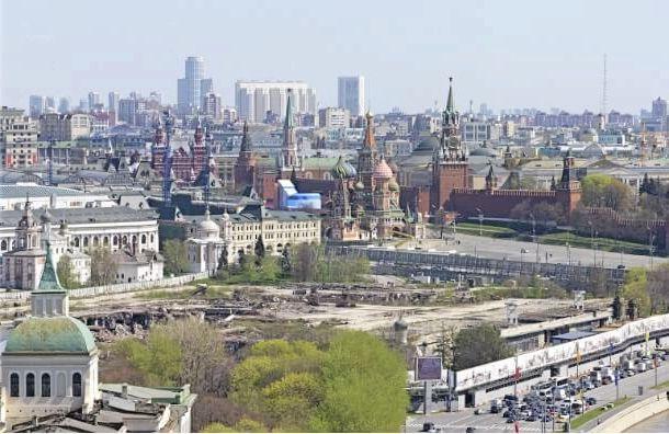 Парк Зарядье (г.Москва)
