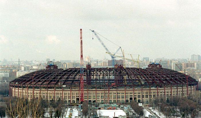 Спорткомлекс Лужники (г.Москва)