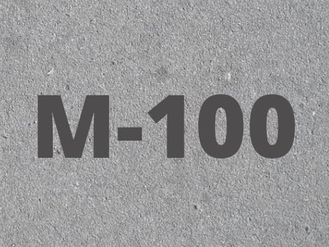 бетон марки 100