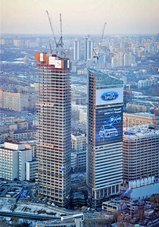 ОЦ на ул. Кульнева (г.Москва)