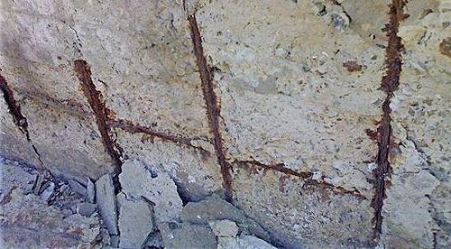 защитить бетон
