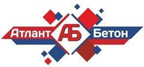 Атлант Бетон Москва