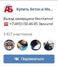 сообщество завода вконтакте