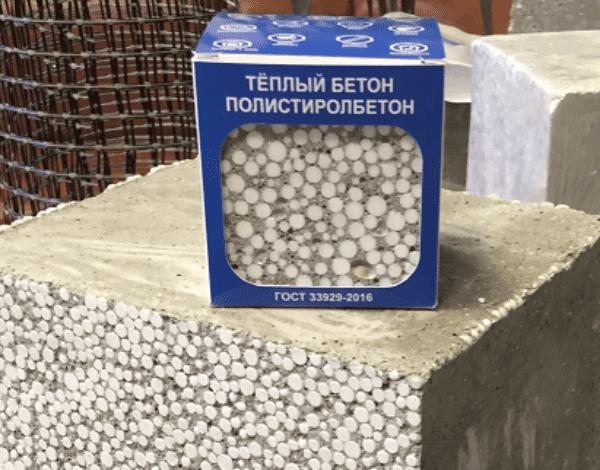Теплый бетон - применение